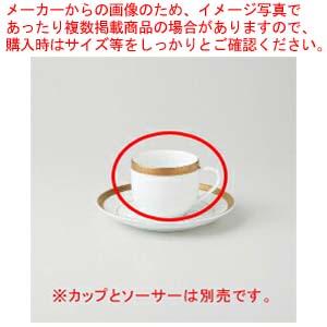 【まとめ買い10個セット品】和食器 ビクトリーゴールド(純白強化磁器) コーヒーカップ 36A484-09 まごころ第36集 【キャンセル/返品不可】【厨房館】
