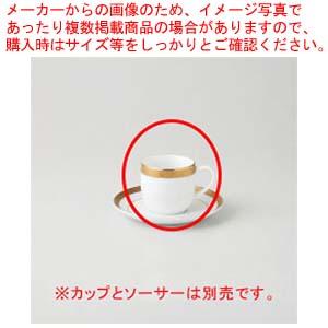 【まとめ買い10個セット品】和食器 ビクトリーゴールド(純白強化磁器) デミコーヒーC 36A484-13 まごころ第36集 【キャンセル/返品不可】【厨房館】