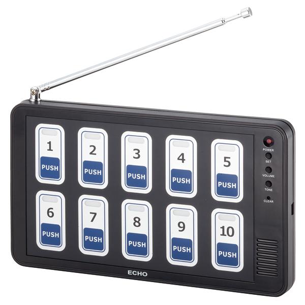 エコチャイム EC-110 受信機(10画面) 【厨房館】