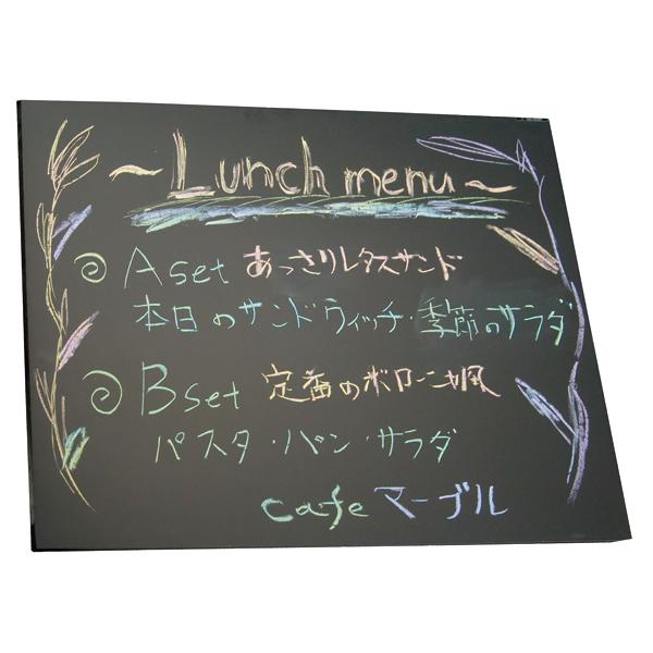 木製黒板(ブラック)受けナシ 42999 LL 【厨房館】
