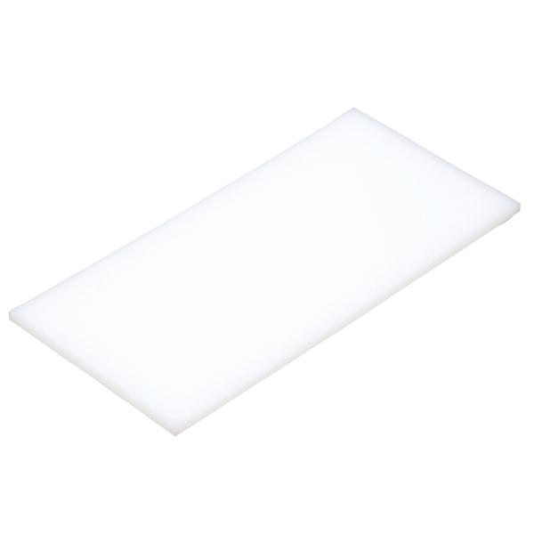 まな板 K6 750x450x10mm 【厨房館】