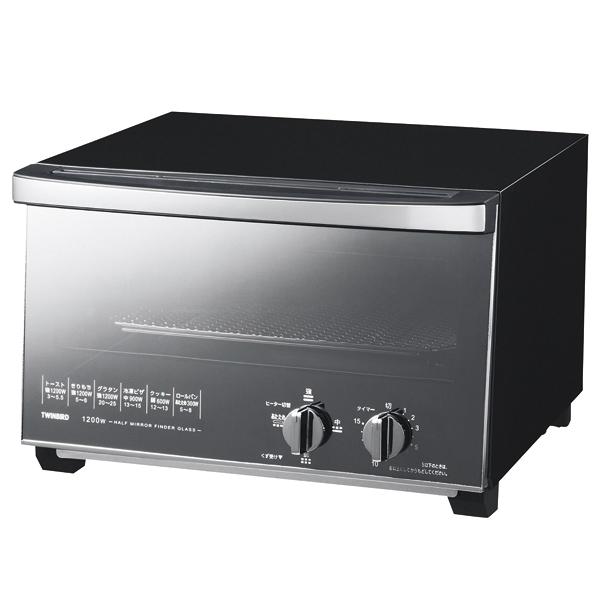 ミラーガラス オーブントースター TS-D047B ブラック 【厨房館】