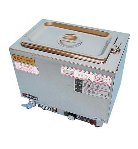 電気ウォーマー(卓上タイプ) ES-4W型 【厨房館】