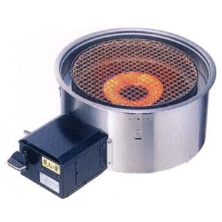 【 業務用 】炭火の華 焼物コンロ 埋込タイプ KR-HA [赤外線:コンロ埋込式] 【 メーカー直送/後払い決済不可 】