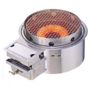 【 業務用 】炭火の華 焼物コンロ 埋込タイプ KR-KUA [赤外線:コンロ埋込式] 【 メーカー直送/後払い決済不可 】