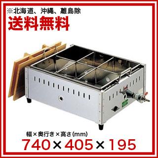【まとめ買い10個セット品】 【 業務用 】EBM 18-8 関東煮 おでん鍋 2尺(60cm)LP