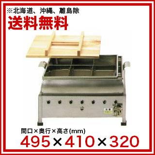 【 業務用 】IKK 業務用 ガス湯煎式 おでん鍋 マッチ点火 6ッ仕切