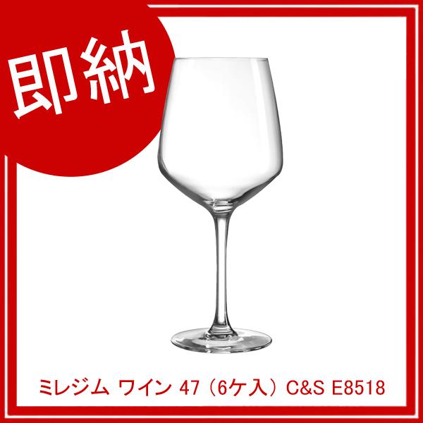 【まとめ買い10個セット品】 【即納】 ミレジム ワイン 47 (6ケ入) C&S E8518 【厨房館】