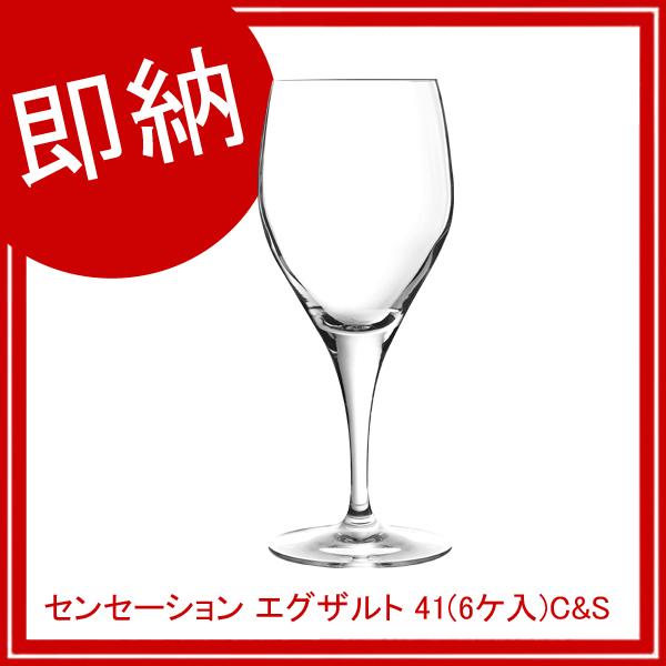 【まとめ買い10個セット品】 【即納】 センセーション エグザルト 41 (6ケ入) C&S E7695 【厨房館】