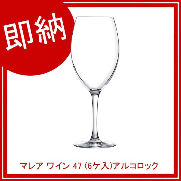 【まとめ買い10個セット品】 【即納】 マレア ワイン 47 (6ケ入) アルコロック E5401 【厨房館】