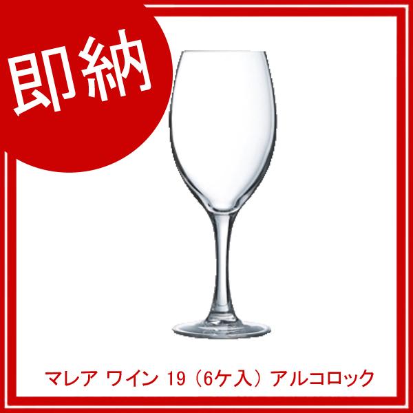 【まとめ買い10個セット品】 【即納】 マレア ワイン 19 (6ケ入) アルコロック H1437 【厨房館】