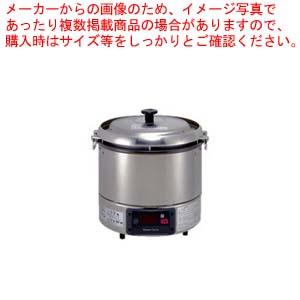 【 業務用 】 リンナイマイコン制御ガス炊飯器 ホースエンド仕様 RR-30G1-H  12A・13A(都市ガス)【厨房館】