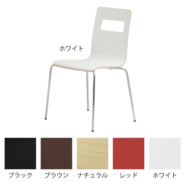 チェア〔ブラウン〕【 ミーティングチェア オフィスチェア イス チェア 椅子 】【 メーカー直送/後払い決済不可 】