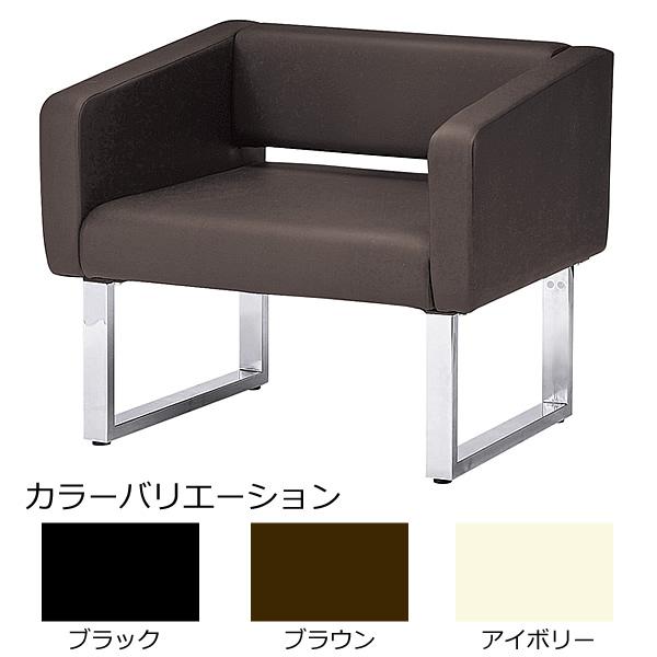 ソファ〔ブラウン〕 DHZ-1〔BR〕【 椅子 洋風 1人掛けソファ 】【受注生産品】【 メーカー直送/後払い決済不可 】