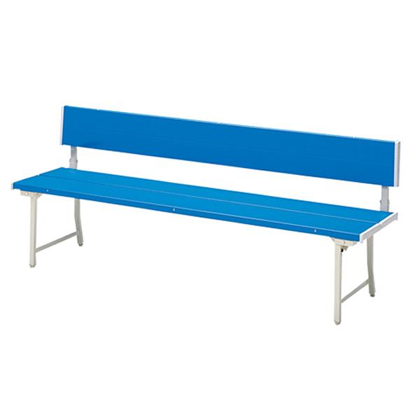 折り畳みカラーベンチ〔背付〕〔ブルー〕 FB-2B〔ブルー〕【 椅子 洋風 カフェチェア オフィスチェア ベンチ 】【受注生産品】【メーカー直送品/代引決済不可】