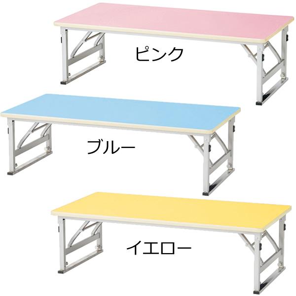折畳みテーブル〔ピンク〕 FC-1260〔PK〕【 テーブル 食堂用テーブル 】【受注生産品】【 メーカー直送/後払い決済不可 】