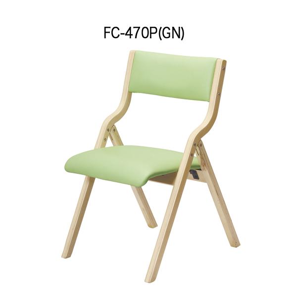 折り畳みチェア〔グリーン〕 FC-470P〔GN〕【 椅子 洋風 イス チェア 折りたたみチェア 背もたれ付 】【 メーカー直送/後払い決済不可 】