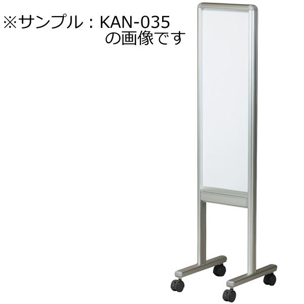 案内板 KAN-065【 案内板 】【受注生産品】【 メーカー直送/後払い決済不可 】