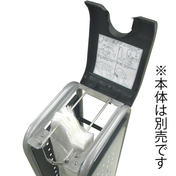 傘袋 KAS-B【 傘立て 日用品 生活雑貨 袋 傘袋 】【受注生産品】【メーカー直送品/代引決済不可】