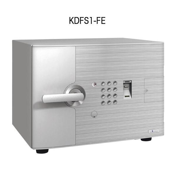 金庫〔シルバー〕 KDFS1-FE【受注生産品】【 メーカー直送/後払い決済不可 】