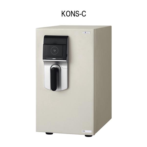 【別途見積商品】金庫〔アイボリー〕 KONS-C【受注生産品】【メーカー直送品/代引決済不可】
