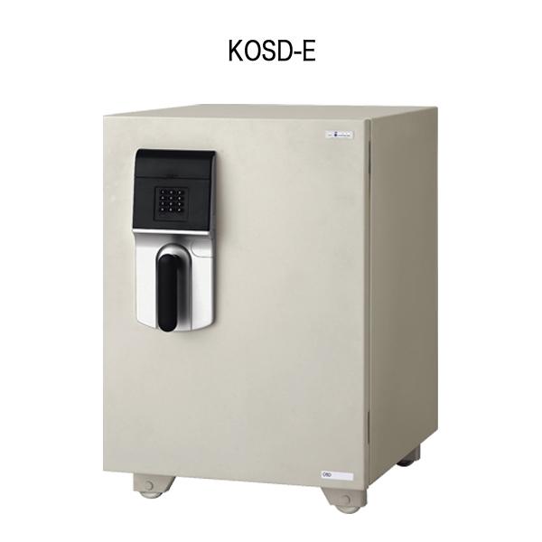 【別途見積商品】金庫〔アイボリー〕 KOSD-E【受注生産品】【メーカー直送品/代引決済不可】