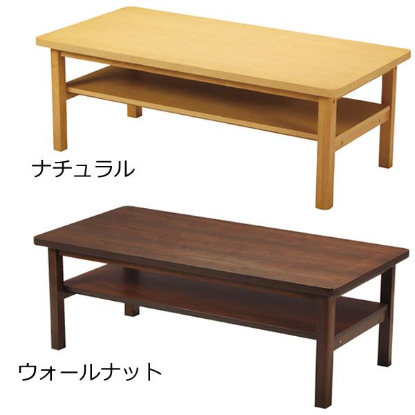 センターテーブル〔ナチュラル〕 KVT-1260〔NA〕【 応接 ロビー ミーティングテーブル センターテーブル 木製 】【 メーカー直送/後払い決済不可 】