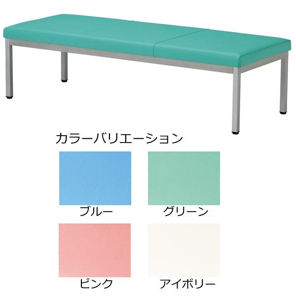 ロビーチェア〔ブルー〕 LZ-1500〔BL〕【 椅子 洋風 オフィスチェア ベンチ 】【受注生産品】【メーカー直送品/代引決済不可】