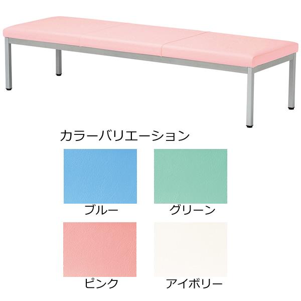 ロビーチェア〔ブルー〕 LZ-1800〔BL〕【 椅子 洋風 オフィスチェア ベンチ 】【受注生産品】【 メーカー直送/後払い決済不可 】