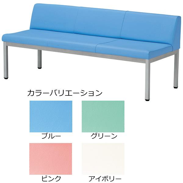 ロビーチェア〔ブルー〕 LZS-1500〔BL〕【 椅子 洋風 オフィスチェア ベンチ 】【受注生産品】【 メーカー直送/後払い決済不可 】
