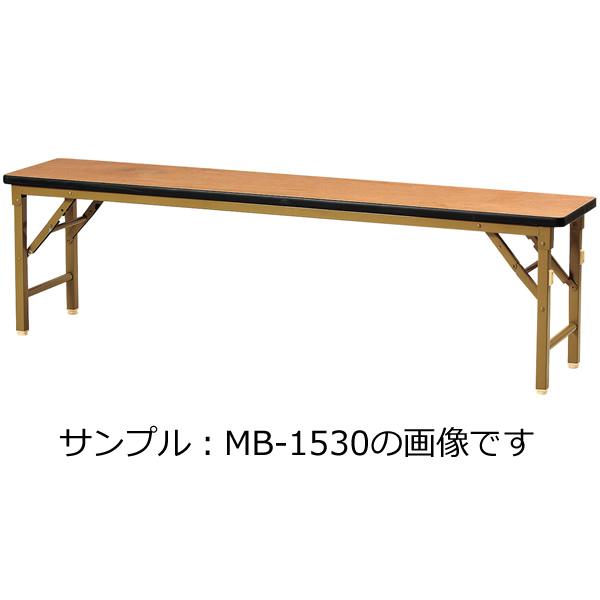 木製ベンチ MB-1530【 椅子 洋風 カフェチェア ベンチソファー 】【受注生産品】【 メーカー直送/後払い決済不可 】