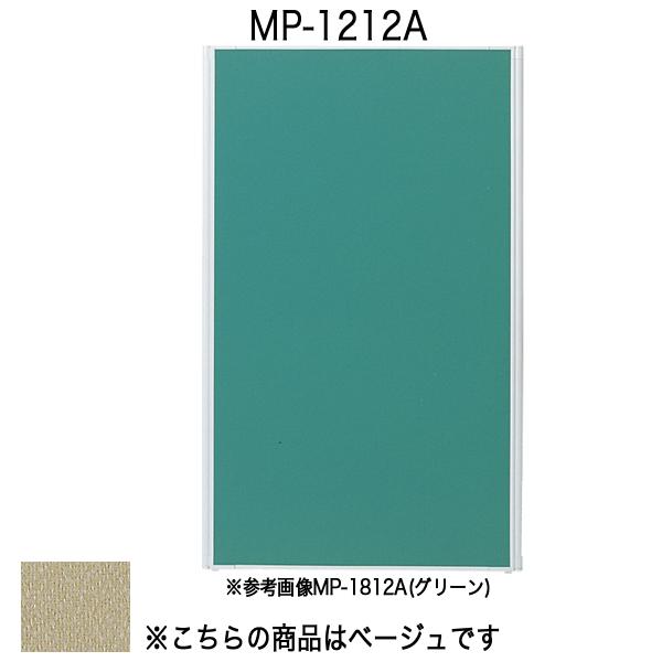 パネルA〔全面布〕〔ベージュ〕 MP-1212A〔ベージュ〕【 パーティション ロープ パネル 】【受注生産品】【 メーカー直送/後払い決済不可 】