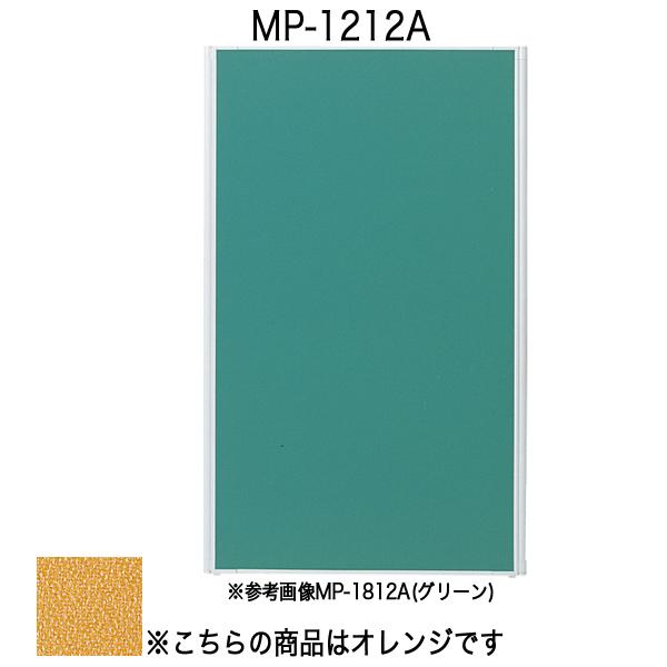 パネルA〔全面布〕〔オレンジ〕 MP-1212A〔オレンジ〕【 パーティション ロープ パネル 】【受注生産品】【 メーカー直送/後払い決済不可 】