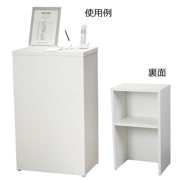 受付台〔ホワイト〕 MUD-640【 記載台 テーブル カウンターテーブル 】【受注生産品】【 メーカー直送/後払い決済不可 】