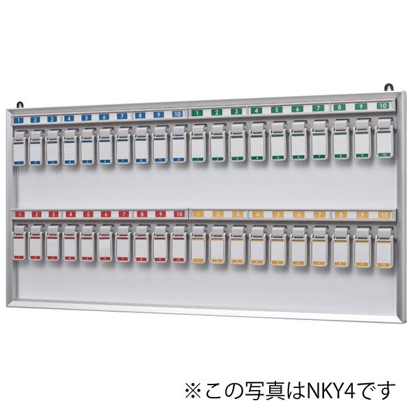 キーケース NKY-3【 キーボックス 】【受注生産品】【 メーカー直送/後払い決済不可 】