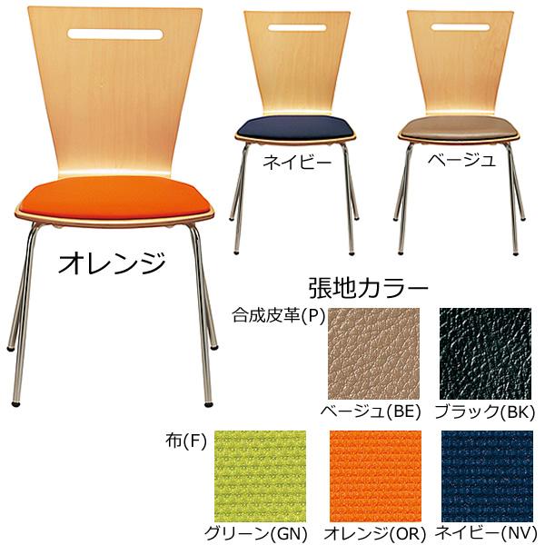 チェア〔オレンジ〕 PY-422F〔OR〕【 ミーティングチェア オフィスチェア イス チェア 椅子 】【 メーカー直送/後払い決済不可 】
