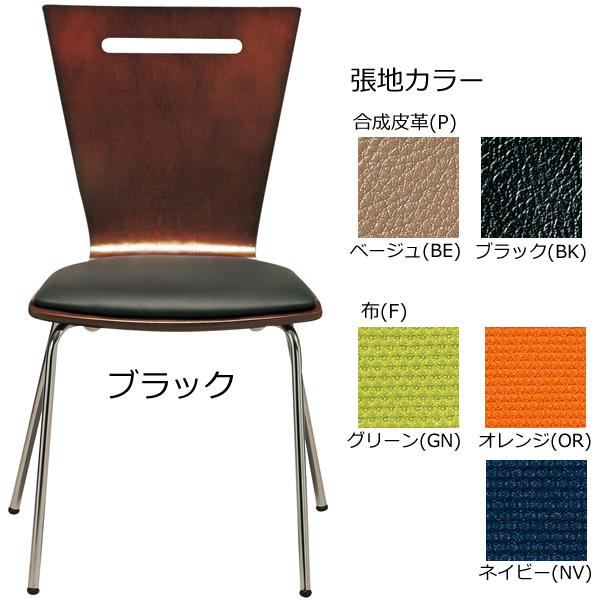 チェア〔ネイビー〕 PY-423F〔NV〕【 ミーティングチェア オフィスチェア イス チェア 椅子 】【 メーカー直送/後払い決済不可 】