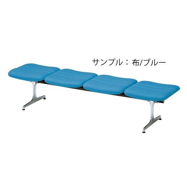 ロビーチェア〔4人用〕〔ブルー〕 RD-44〔布/ブルー〕【 椅子 洋風 オフィスチェア ベンチ 】【受注生産品】【 メーカー直送/後払い決済不可 】