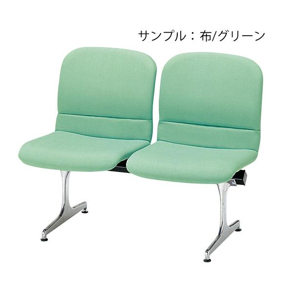 ロビーチェア〔2人用〕〔シルバー〕 RD-52〔布/シルバー〕【 椅子 洋風 オフィスチェア ベンチ 】【受注生産品】【 メーカー直送/後払い決済不可 】