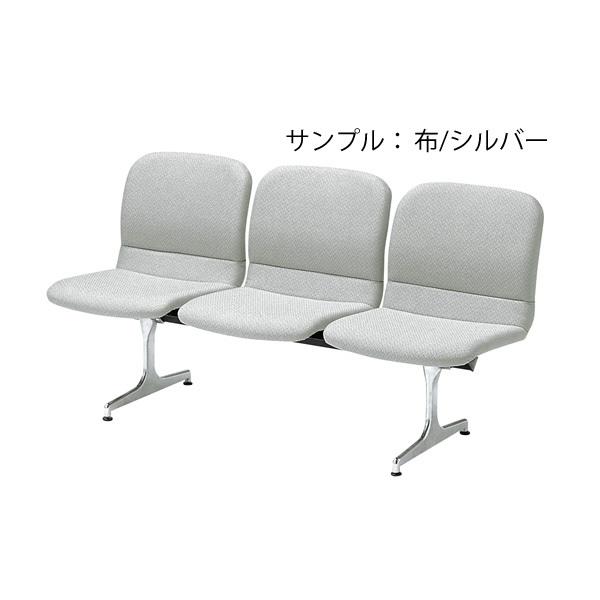 ロビーチェア〔3人用〕〔グリーン〕 RD-53〔布/グリーン〕【 椅子 洋風 オフィスチェア ベンチ 】【受注生産品】【メーカー直送品/代引決済不可】