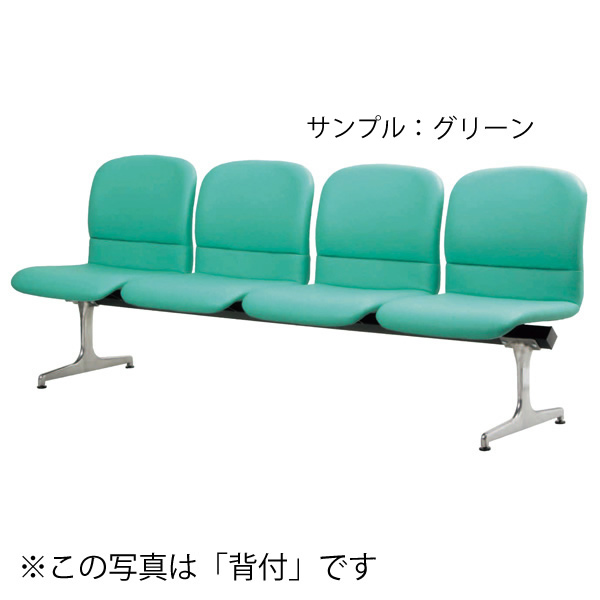 ロビーチェア〔ブルー〕 RD-KN44〔背なし4人用〕〔BL〕【 椅子 洋風 オフィスチェア ベンチ 】【受注生産品】【 メーカー直送/後払い決済不可 】