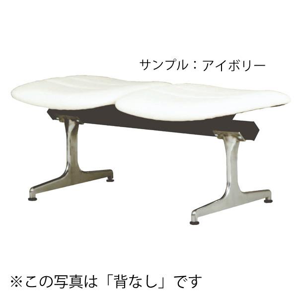 ロビーチェア〔ライトブルー〕 RD-KN52〔背付2人用〕〔LB〕【 椅子 洋風 オフィスチェア ベンチ 】【受注生産品】【 メーカー直送/後払い決済不可 】