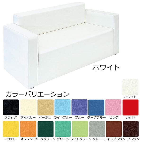 ソファ〔ホワイト〕 REG-02〔WH〕【 椅子 洋風 フロアソファ 】【受注生産品】【 メーカー直送/後払い決済不可 】