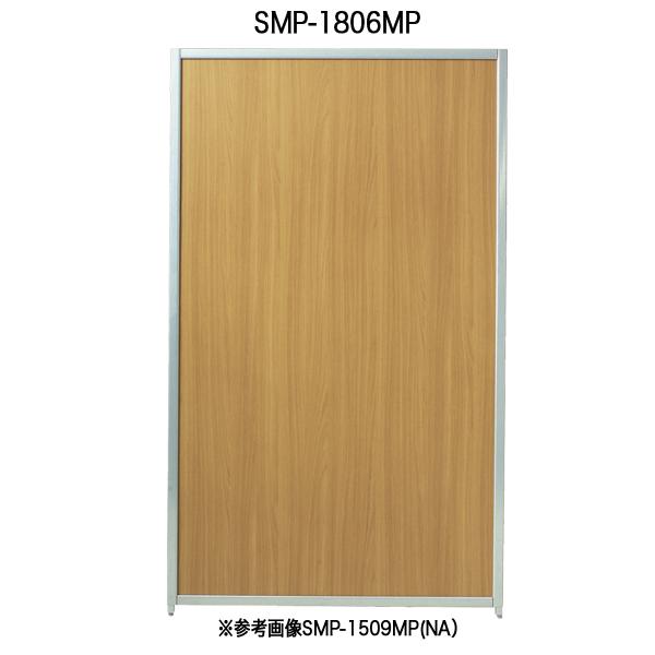 マグネットパーティション〔ナチュラル〕 SMP-1806MP〔NA〕【 パーティション ロープ パネル 】【メーカー直送品/代引決済不可】