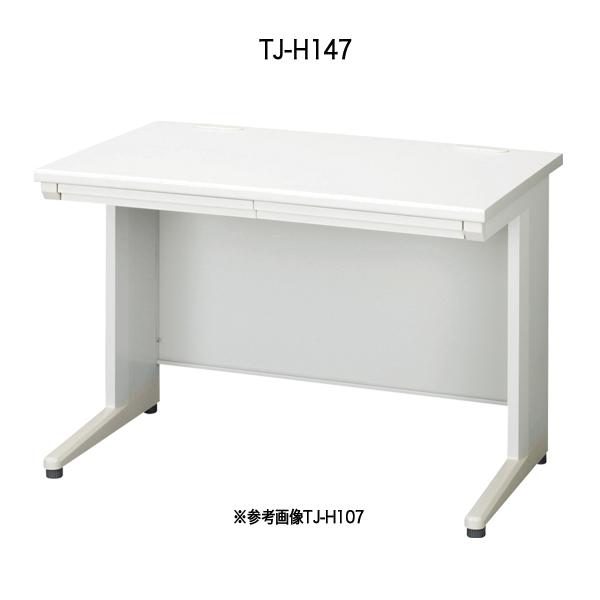 平机 TJ-H147【 座卓 学習机 】【 メーカー直送/後払い決済不可 】