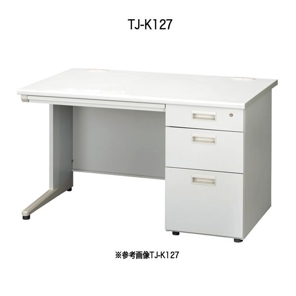 片袖机 TJ-K127【 座卓 学習机 】【メーカー直送品/代引決済不可】