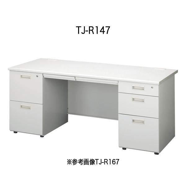 両袖机 TJ-R147【 座卓 学習机 】【メーカー直送品/代引決済不可】