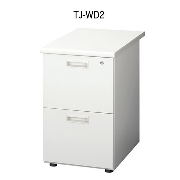 脇机 TJ-WD2【 座卓 学習机 】【メーカー直送品/代引決済不可】