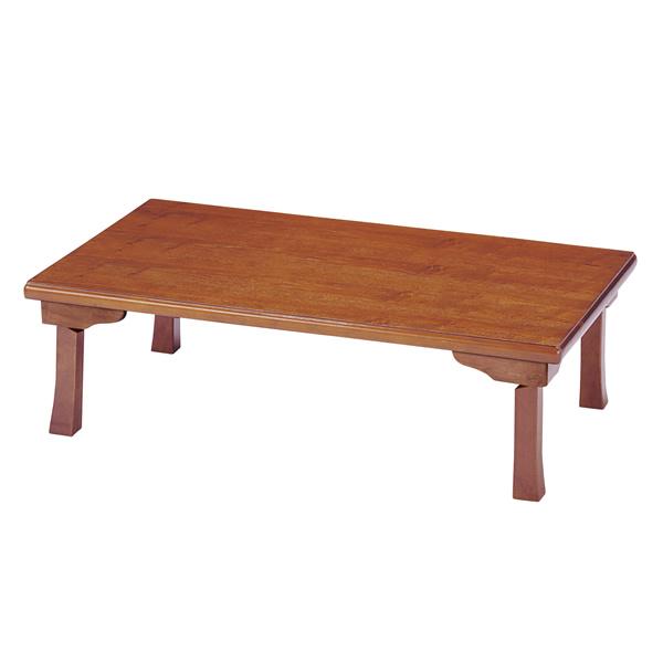 座卓〔折脚〕〔ブラウン〕 TWZ-C1275〔BR〕【 座卓 宴会卓 テーブル ローテーブル 木製 】【 メーカー直送/後払い決済不可 】