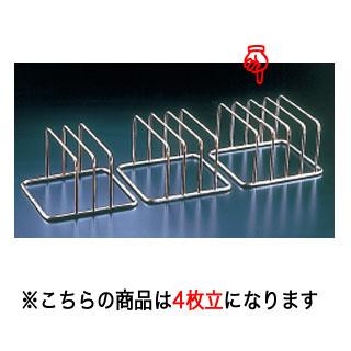 【まとめ買い10個セット品】 【 業務用 】KYS 18-8コンパクトまな板立 4枚立